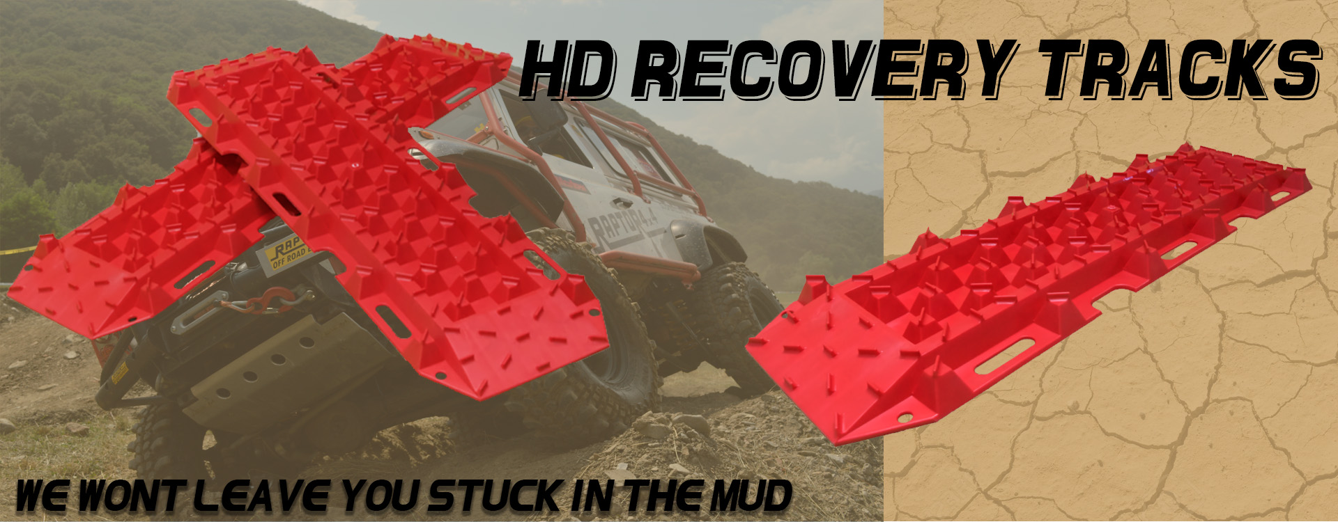 hdrecovery